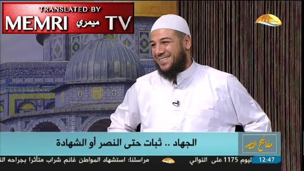 Gaza Imam Ahmad Okasha: Jihad in Palestine – the Most Obvious Jihad on the Face of the Earth