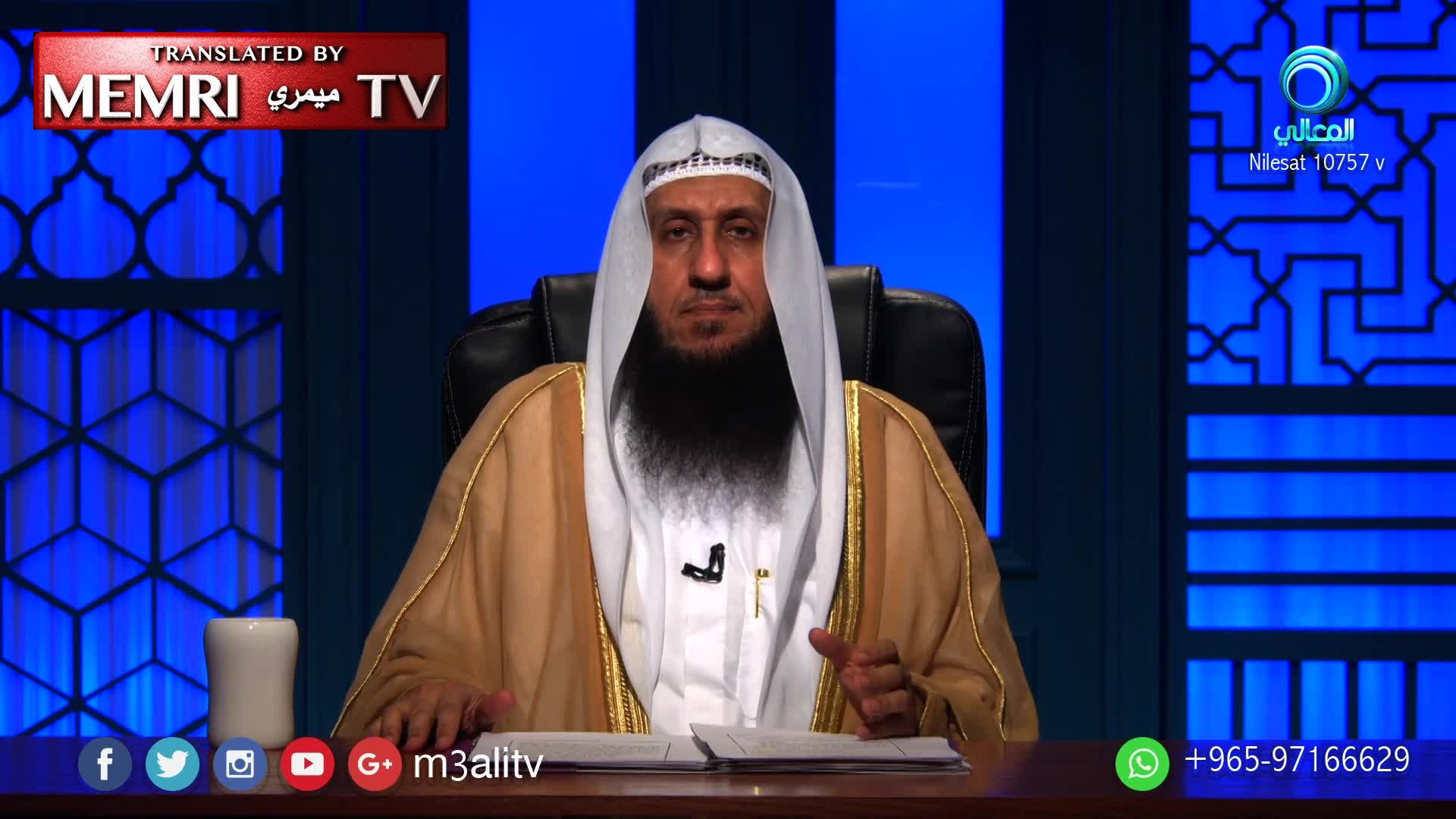 Kuwaiti Islamic Scholar Muhammad Hammoud Al-Najdi: The Quran Encourages Offensive Jihad by Means of Force; It Is Used to Humiliate Infidels, Spread Islam