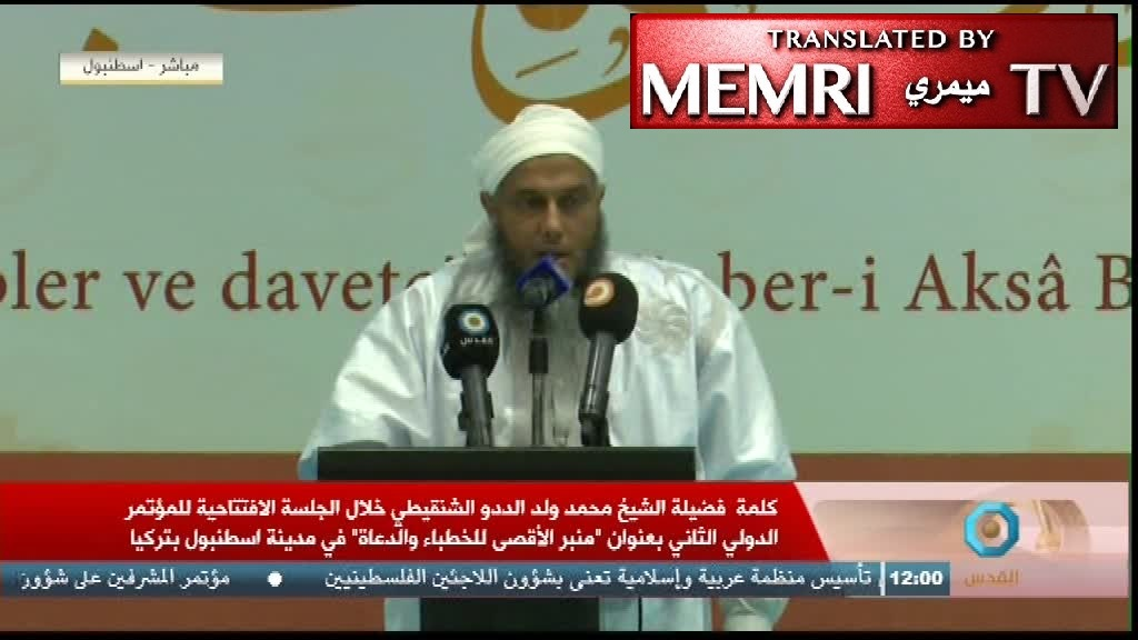 "Mauritanian Cleric Ould Al-Dadou Al-Shanqiti: On Judgment Day, the Muslims Will Kill the Jews, the ""Brothers of Apes and Pigs"""