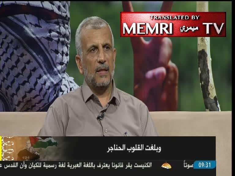 Gaza University Professor Abdul Samee' Al-'Arabeed on Hamas TV: The Jews Are Human Garbage, Behind Every Conspiracy