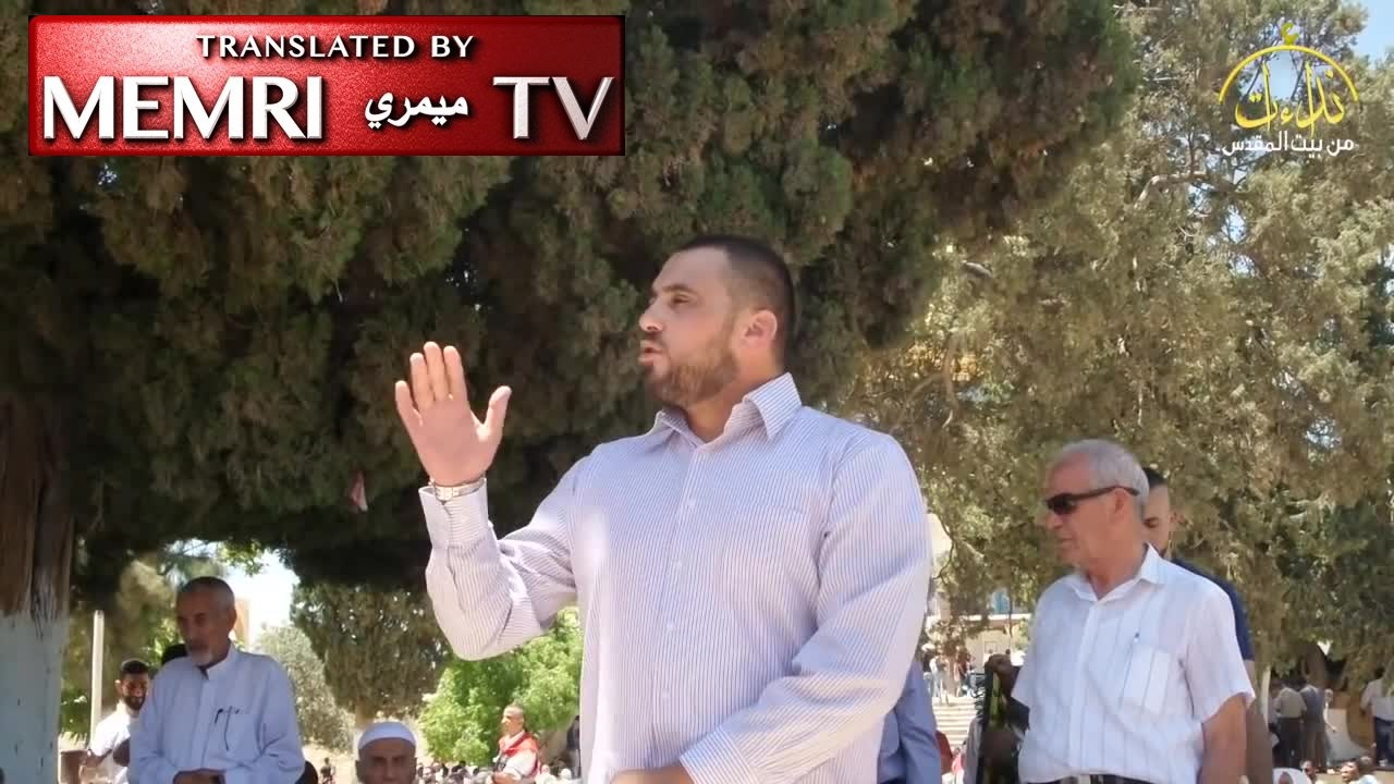Palestinian Imam Ali Abu Ahmad in Al-Aqsa Address: Only a Caliphate Based on Shari'a Law Can Protect Us; May Allah Kill All Infidels, Cleanse Al-Aqsa of the Jews' Filth