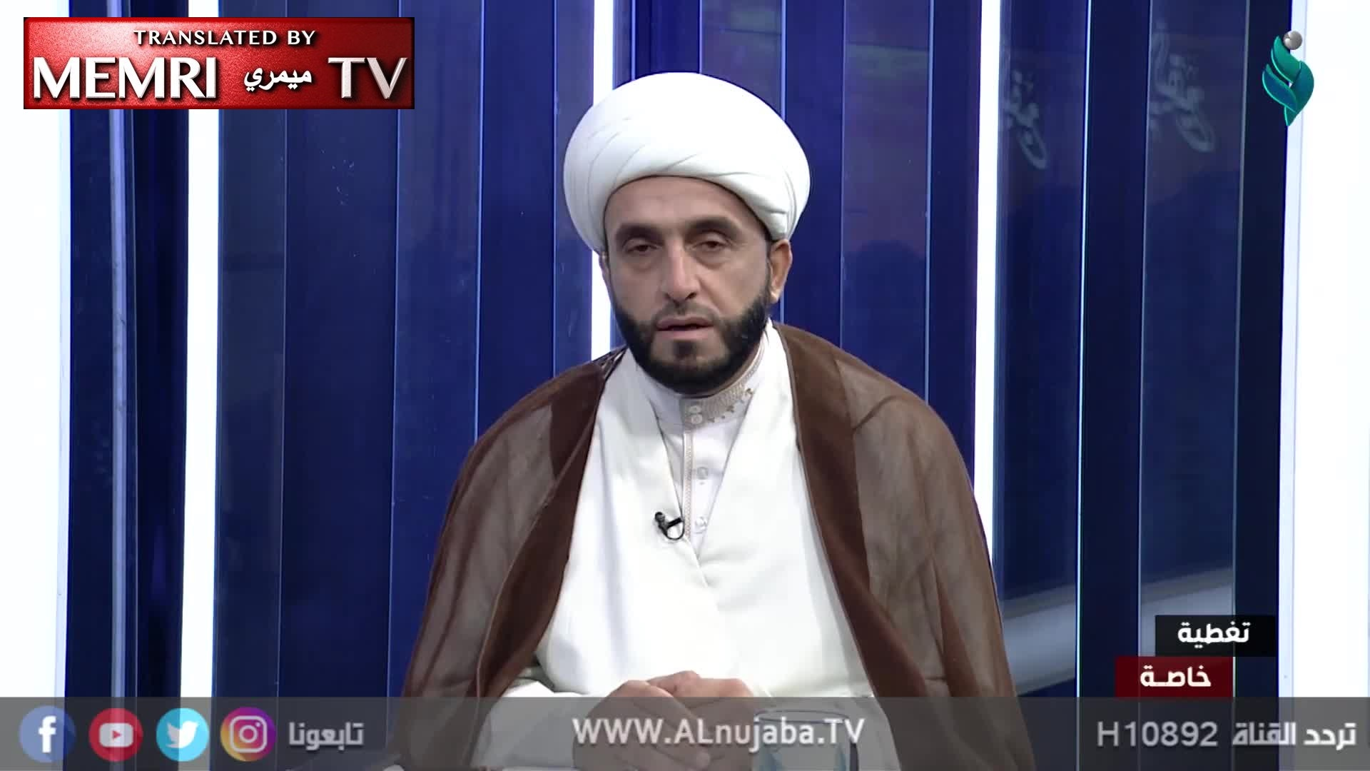 "Iraqi TV Host Sheikh Ali Al-Daraji: Wahhabis are Zionist ""Islamic Jews"" Planted in Hejaz by Freemasons to Fragment Muslims"