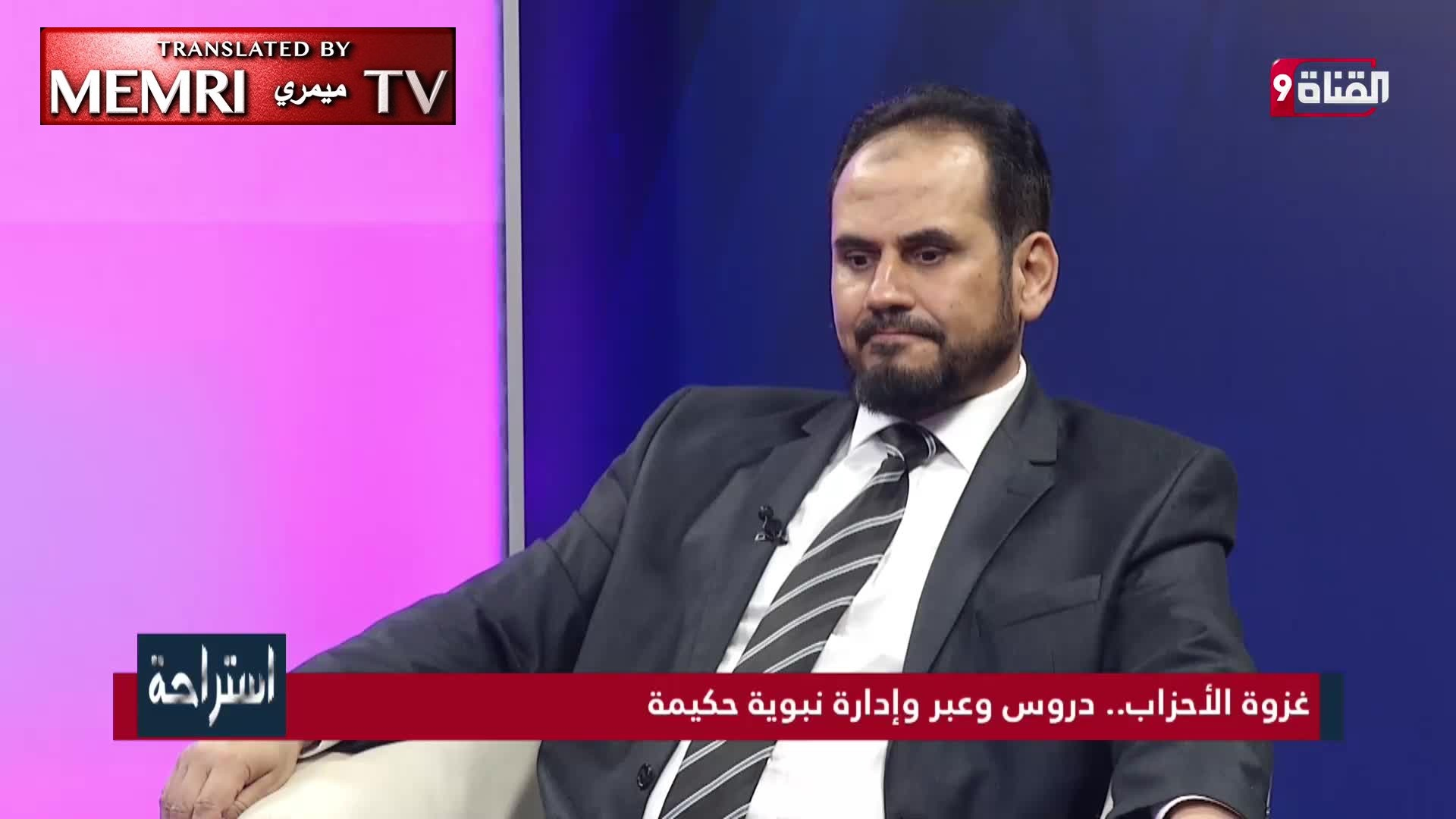 Libyan Researcher Dr. Ali Al-Siba'i: The Jews Are the Source of All Evil; Mobilization of Our Enemies Is Part of Malicious Jewish Plot to Unite Them against Islam