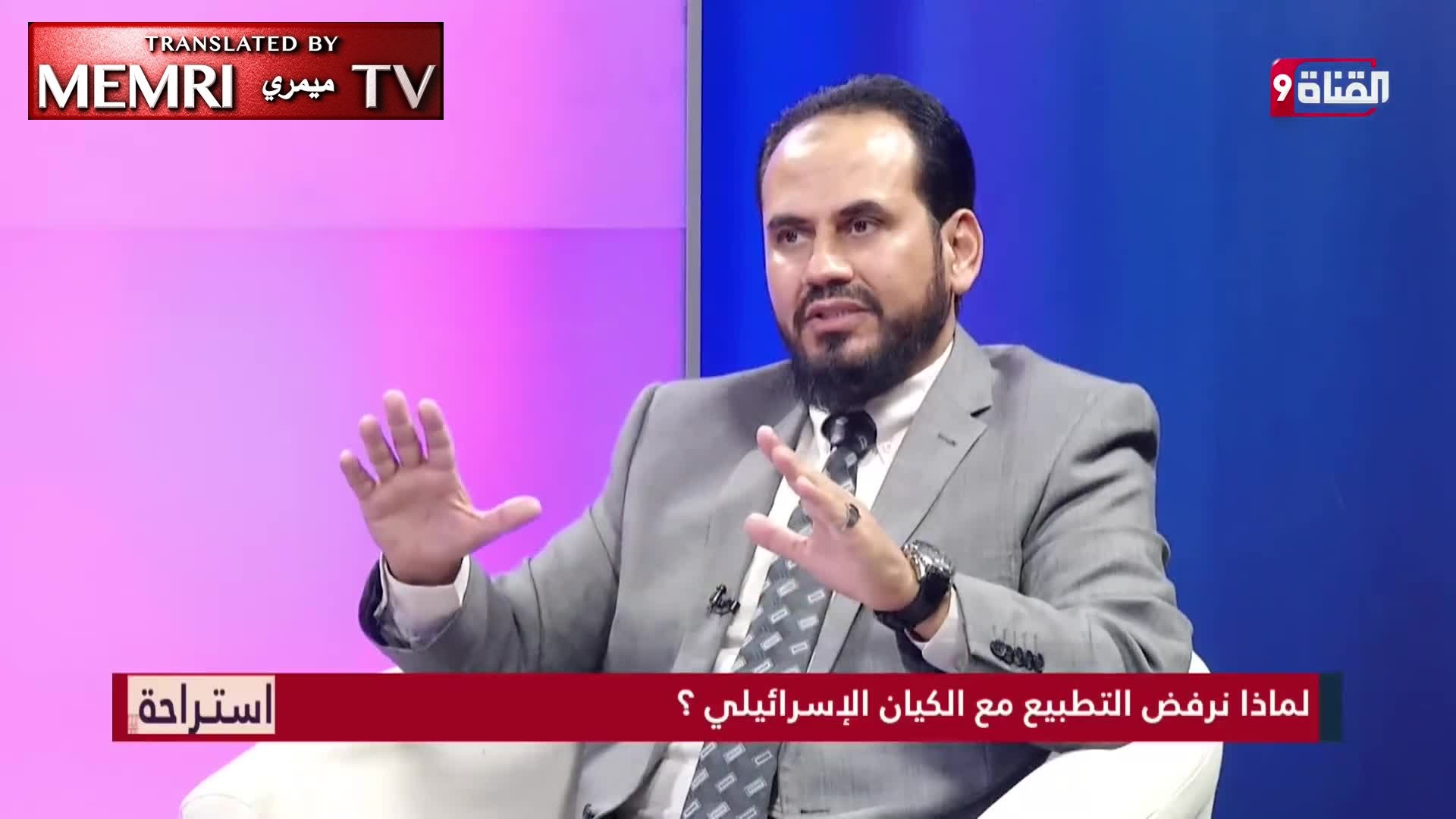 Libyan Researcher Dr. Ali Al-Siba'i: The Treacherous Nature of the Jews Appears in the Quran; Napoleon Pretended to Convert to Islam