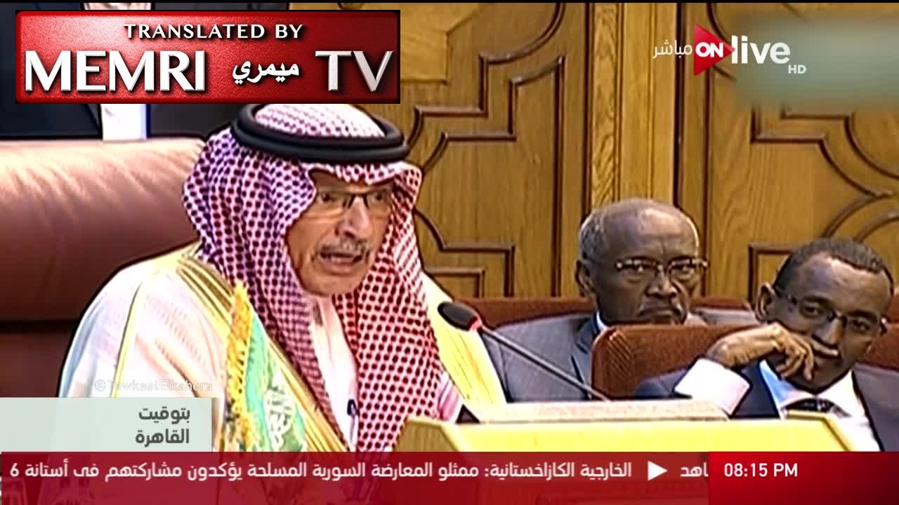 "Saudi Arabia and Allies Lash Out at Qatar for Calling Iran ""Honorable"" at Arab League Meeting"