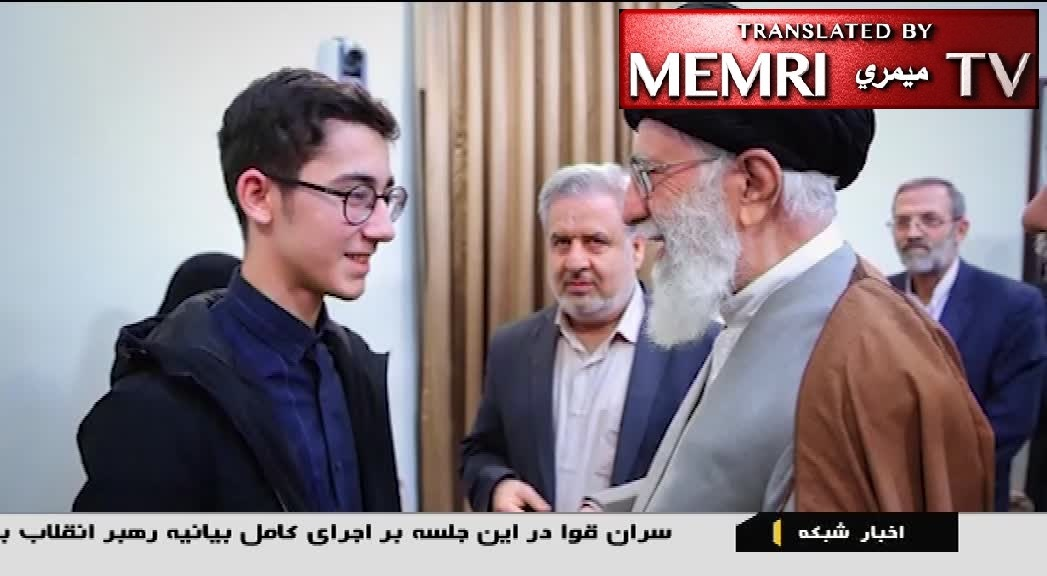 Iranian Chess Prodigy Aryan Gholami Meets Supreme Leader Khamenei after Refusing to Play an Israeli Rival