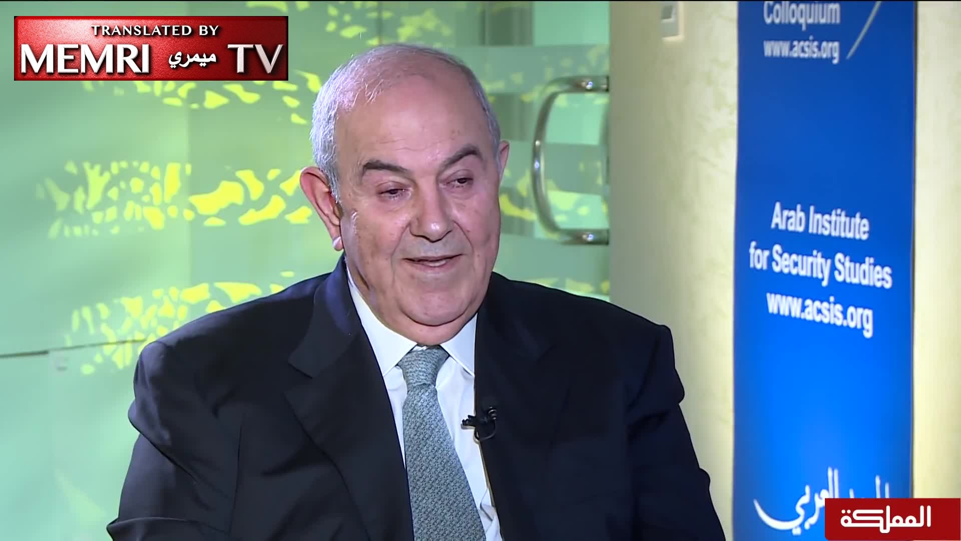Former Iraqi PM Ayad Allawi: The Protest Are in Response to Iranian Influence in Iraq; The Situation Will Worsen