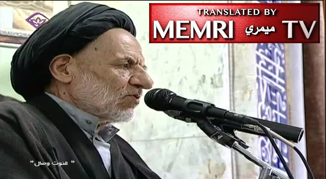 Friday Sermon in Birjand, Iran by Ayatollah Alireza Ebadi: Our Enemies - a Fusion of Jews and Polytheists - Are a Crossbreed of Dogs and Wolves