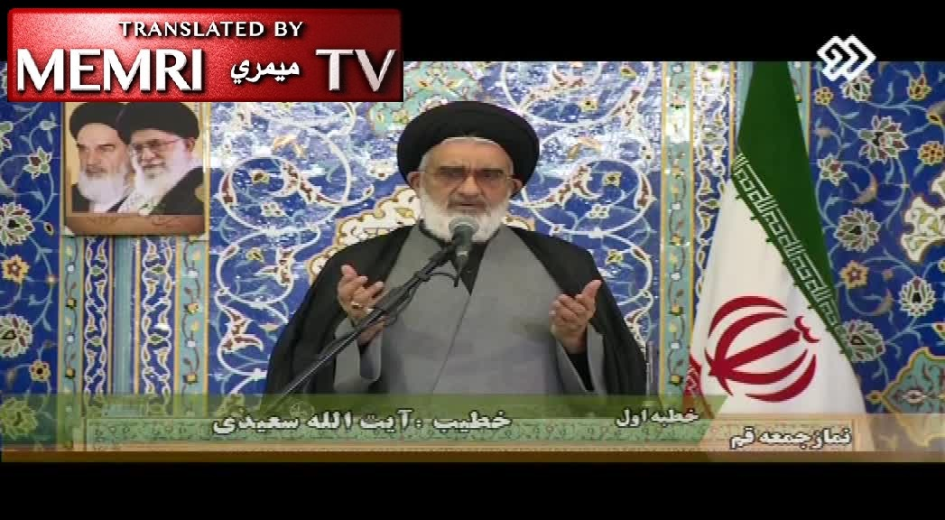 "Qom Friday Sermon: Ayatollah Mohammad Saidi Leads Crowd in ""Death to Trump"" Chants"