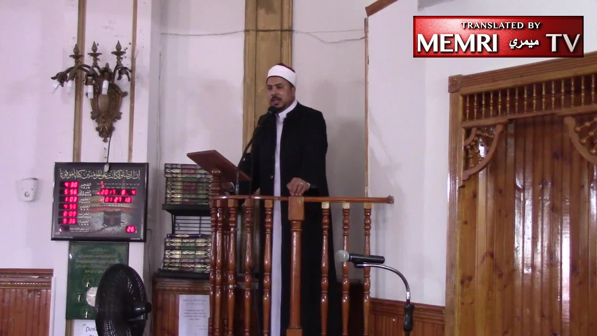 Islamic Center of Jersey City Imam Aymen Elkasaby following the Sinai Mosque Massacre: ISIS? Don't Be Ridiculous! This Could Only Have Been Done by the Jews, Arab Rulers