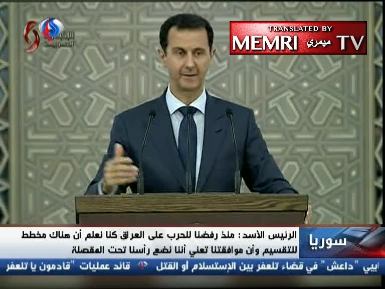 "Syrian President Al-Assad Praises Iran, Russia, China, and Hizbullah for Their Support: They Are ""True Partners"""