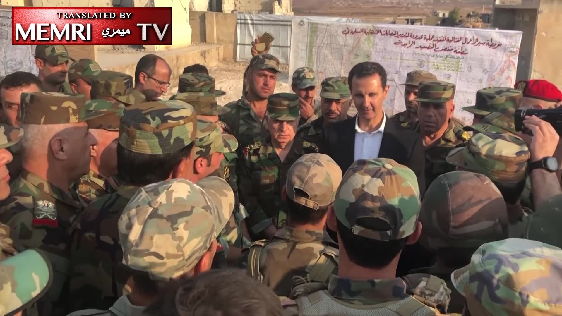 "Syrian President Bashar Al-Assad during Visit to Troops in Idlib: Erdogan Is Starring in an American-Directed ""Play""; He Invaded Northern Syria Because the Americans Told Him To; He Is Their Slave"