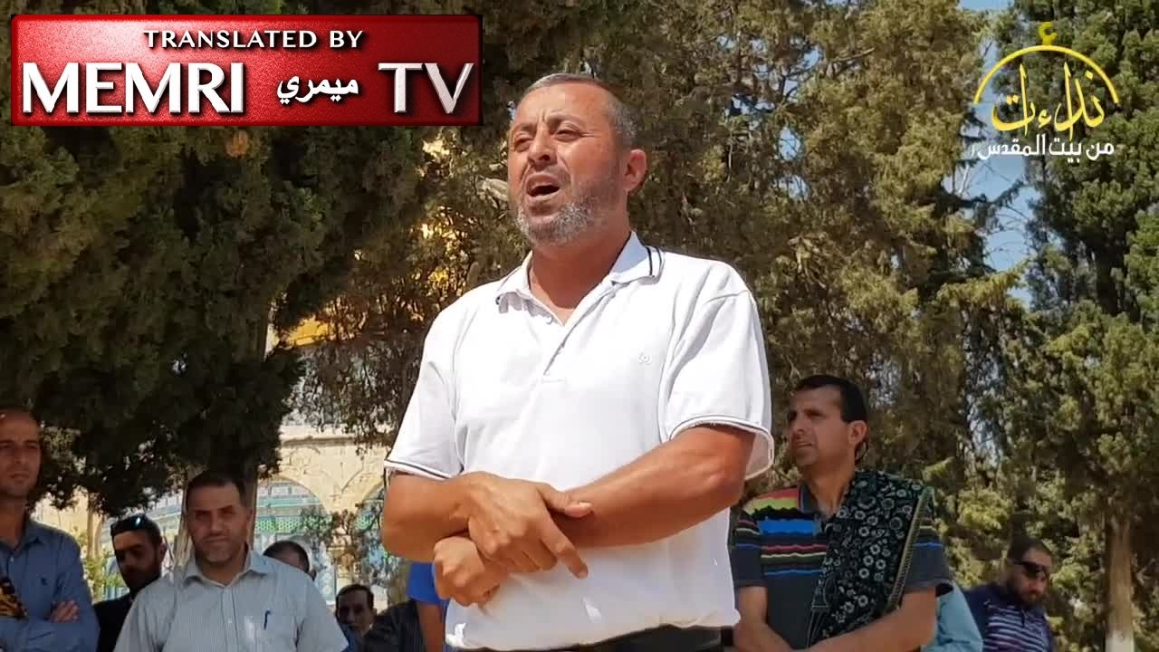In Al-Aqsa Mosque Address, Palestinian Sheikh Abu Mahdi Baydoun Calls on Soldiers, Officers in Muslim Armies to Overthrow Muslim Leaders, Support Those Who Strive to Establish an Islamic State