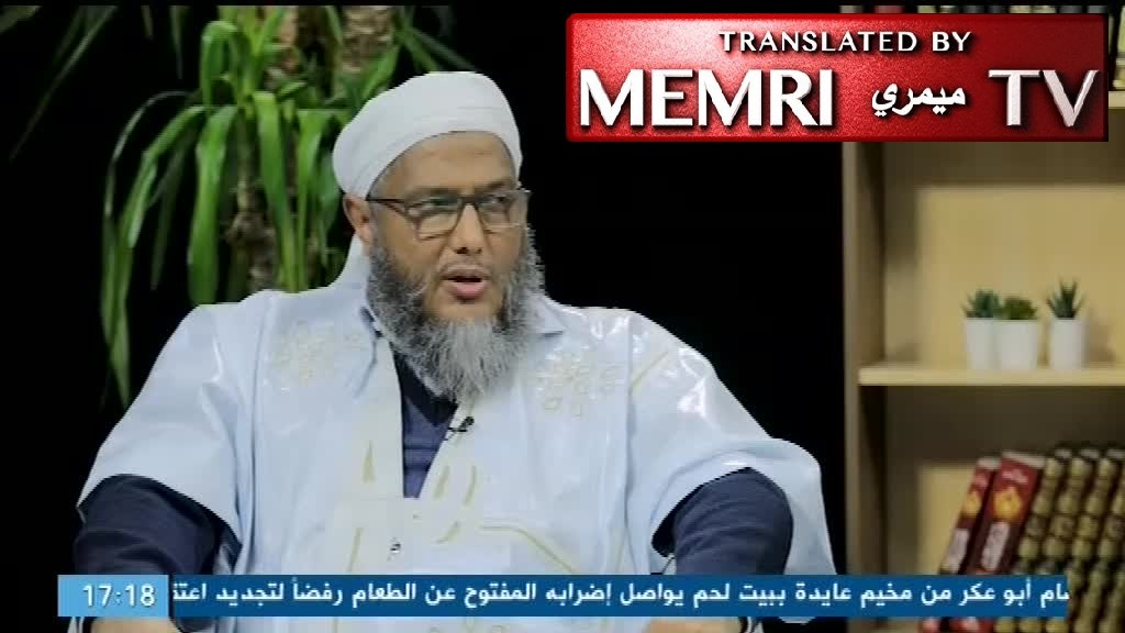 Mauritanian Cleric Muhammad Al-Hassan Ould Al-Dadou Al-Shanqiti Says Muslims Must Strive To Obtain Nuclear Weapons, Agrees They Should Achieve 'Balance Of Terror'