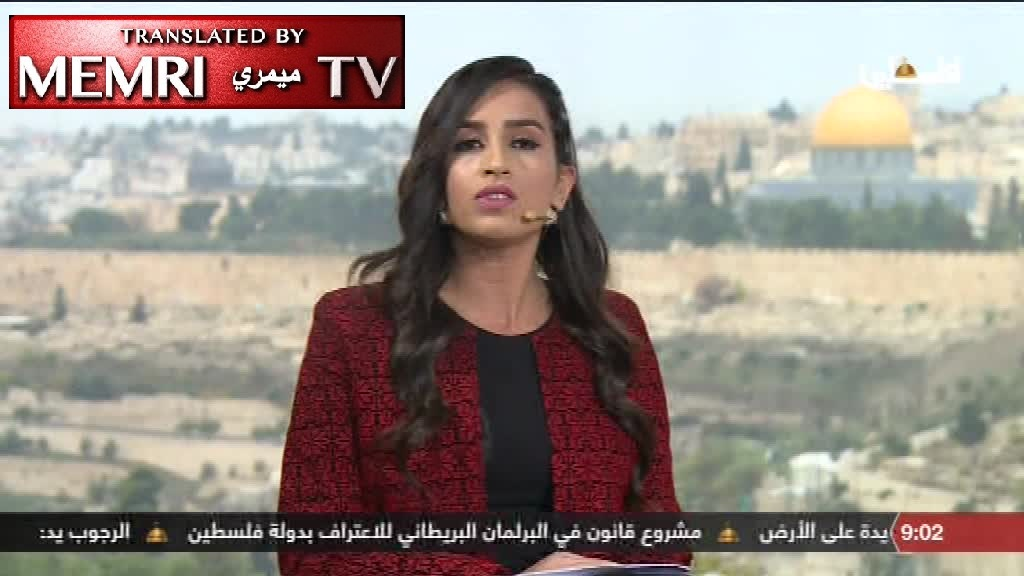 PA TV Host Dana Abu Shamsiya Praises Palestinian Who Stabbed Israeli Policemen: He Harvests Souls on the Battlefield and Is Desired by the Virgins of Paradise