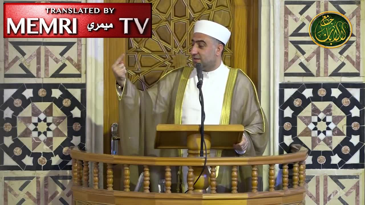 Damascus Friday Sermon by Dr. Muhammad Ali Al-Malla: The World Cup Implements the Protocols of the Elders of Zion by Distracting the Muslims from the Bloodshed in Gaza