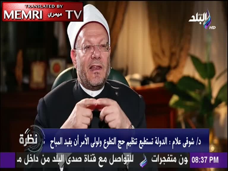 Egypt's Grand Mufti Shawki Allam: We Do Not Have The Authority To Pronounce ISIS Unbelievers