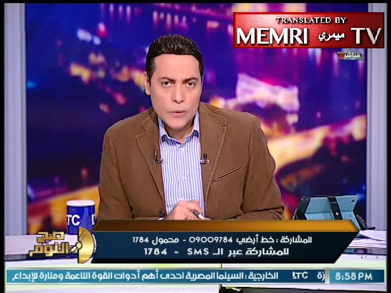 "TV Debate on the Merits of Proposed ""Egyptian Facebook"": All Your Details Go Straight to the U.S. Intelligence and the Mossad"