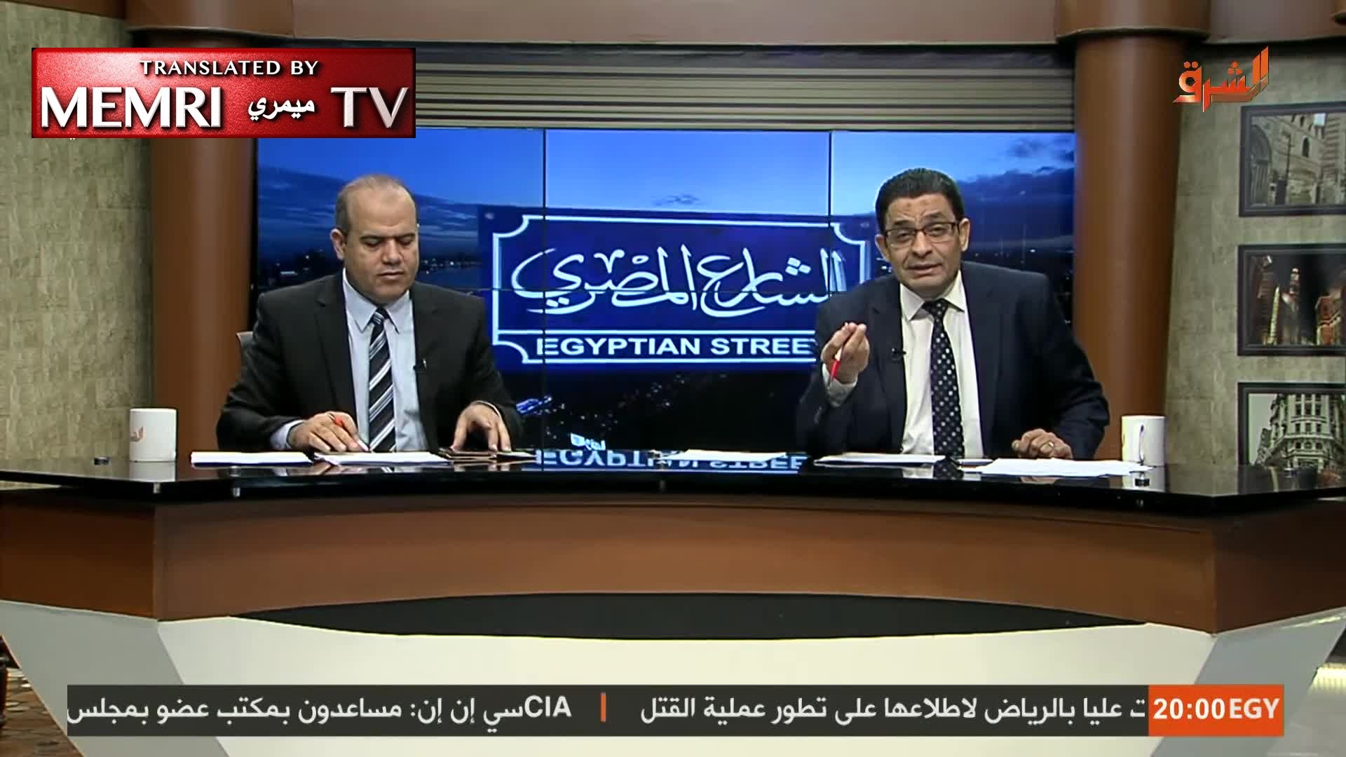 Egyptian Journalist Emad Albeheery on MB TV: President Al-Sisi's Mother Is Jewish