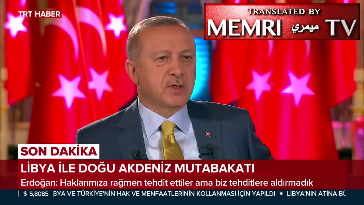 Turkish President Recep Tayyip Erdoğan: We Will Continue Drilling in Regional Seas; If We Buy the Patriot Missile System from the U.S., It Won't Be Instead of the Russian S-400