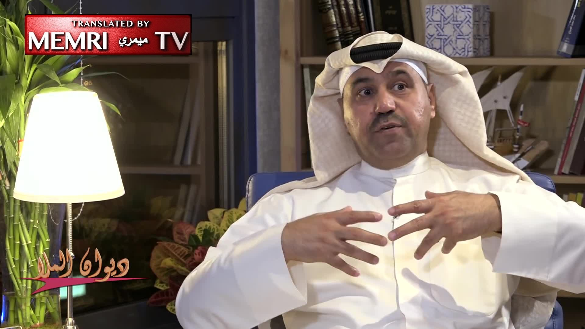 Kuwaiti Researcher Dr. Fahd Al-Shelaimi: The Muslim Brotherhood Is a Terrorist Organization; Hizbullah Is a Greater Threat than Israel