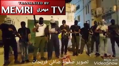 Fatah Militants Threaten Bahrain Workshop Participants: We Still Remember Black September, Our Gun is Capable of Roaming Arab Capitals