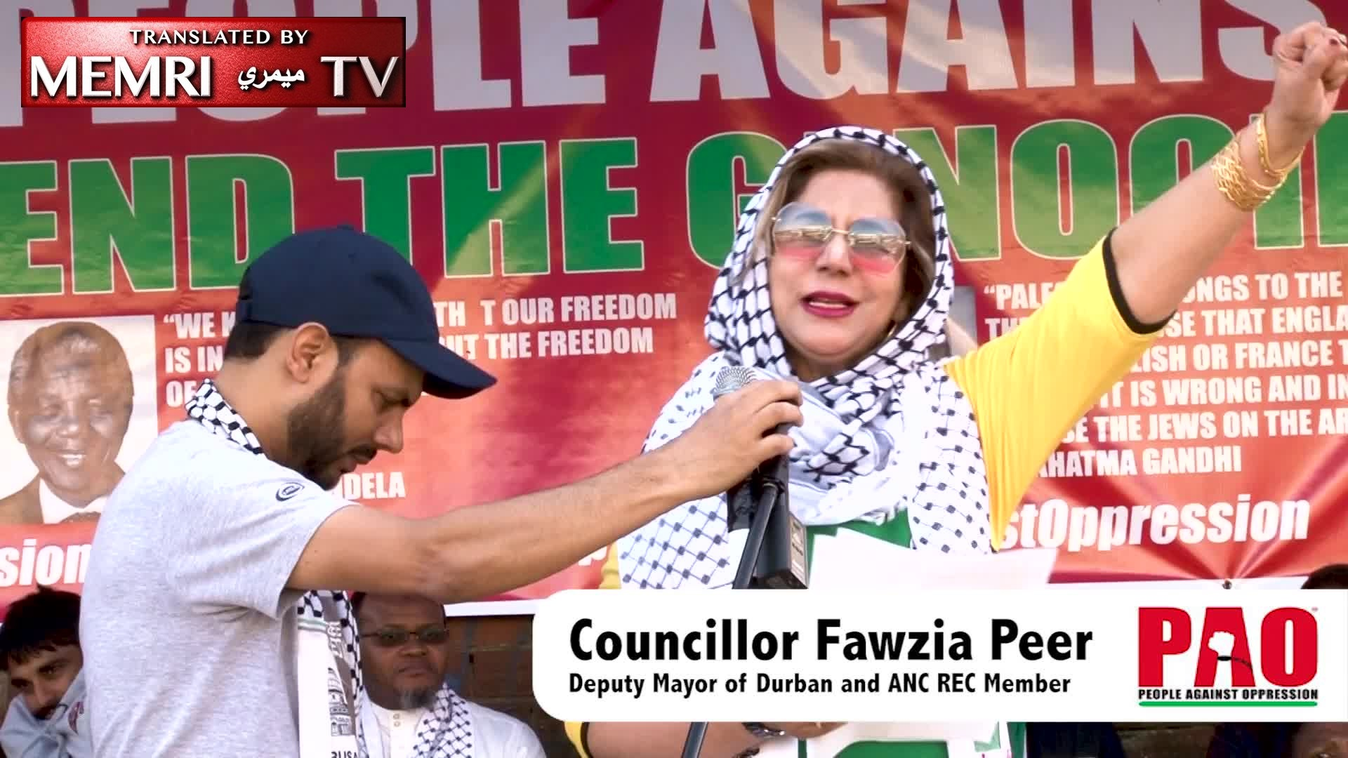 Durban Deputy Mayor Fawzia Peer in a BDS Event: Apartheid Israel Will Tumble into Dust