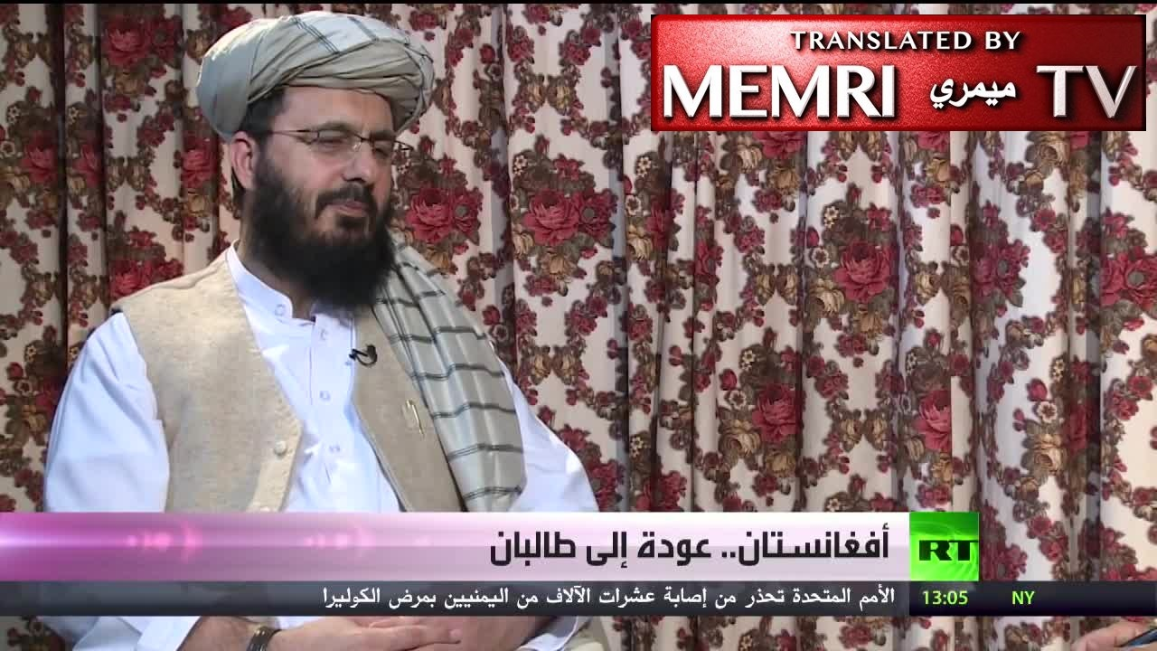 Former Taliban Official Muhammad Nabi Omari Claims U.S. Supports ISIS in Afghanistan, Says: 60-70% of Afghanistan Controlled by Taliban; Our Goal is to Establish an Islamic State