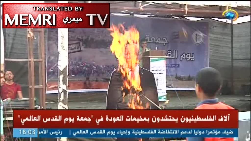 Gazans Burn Cardboard Effigy of President Trump, Display Coffin Representing Deal of the Century during March of Return