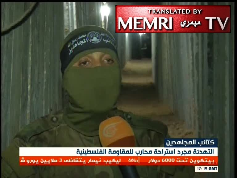 Mayadeen TV Features Gaza Attack Tunnels of the Al-Mujahideen Brigades
