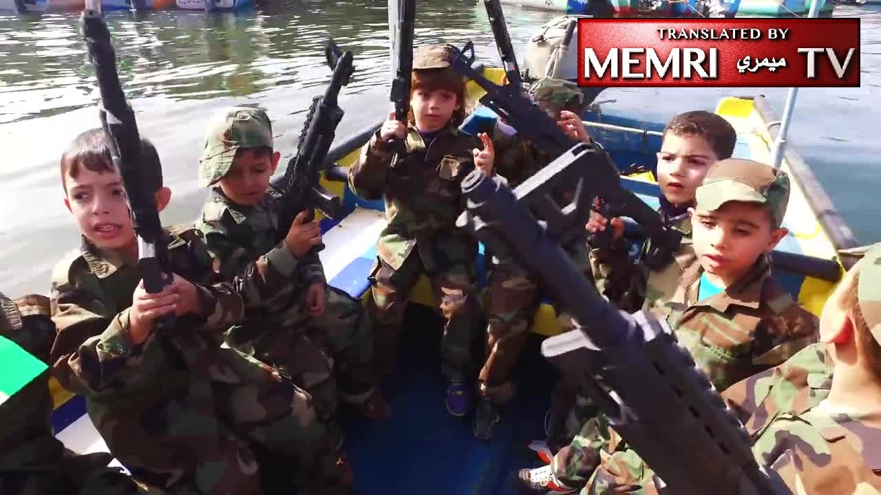 Military-Style Performance by Gaza Kindergarten Children