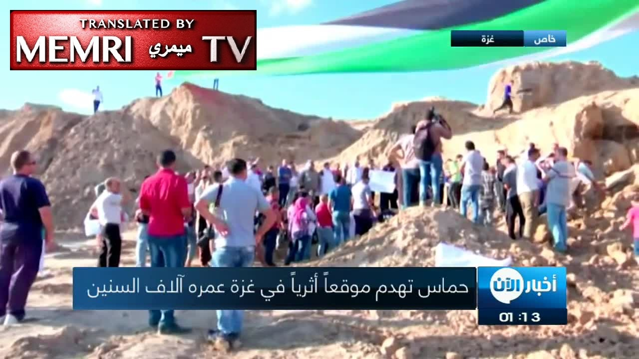 Gazans Protest Destruction of Archaeological Site by Hamas: They Are Trying to Wipe Out Palestinian Identity