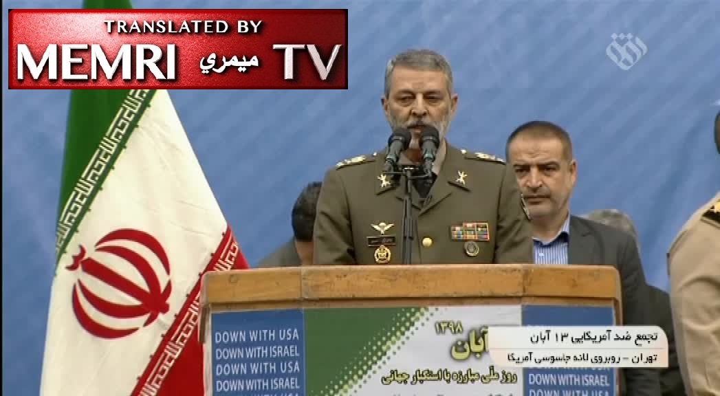 General Abdolrahim Mousavi, Commander-in-Chief of Iran's Army: America Is Like a Scorpion from Hell, We Will Squash It Underfoot; Our Conflict with America Is One of Religion and Values