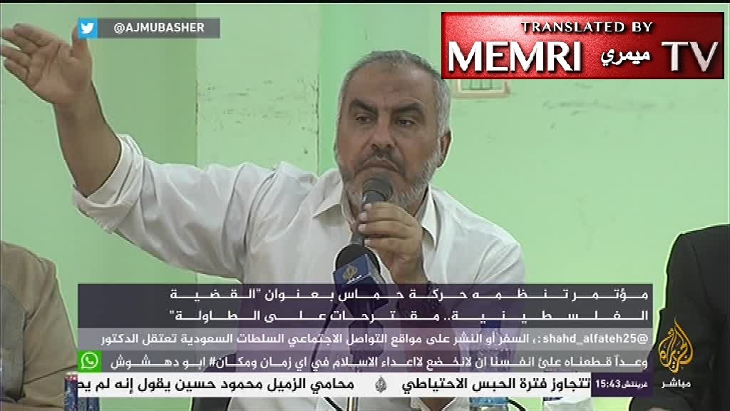 Senior Hamas Official Ghazi Hamad: I Am Not Opposed to Negotiations with Israel; Islamic Law Does Not Prohibit Them