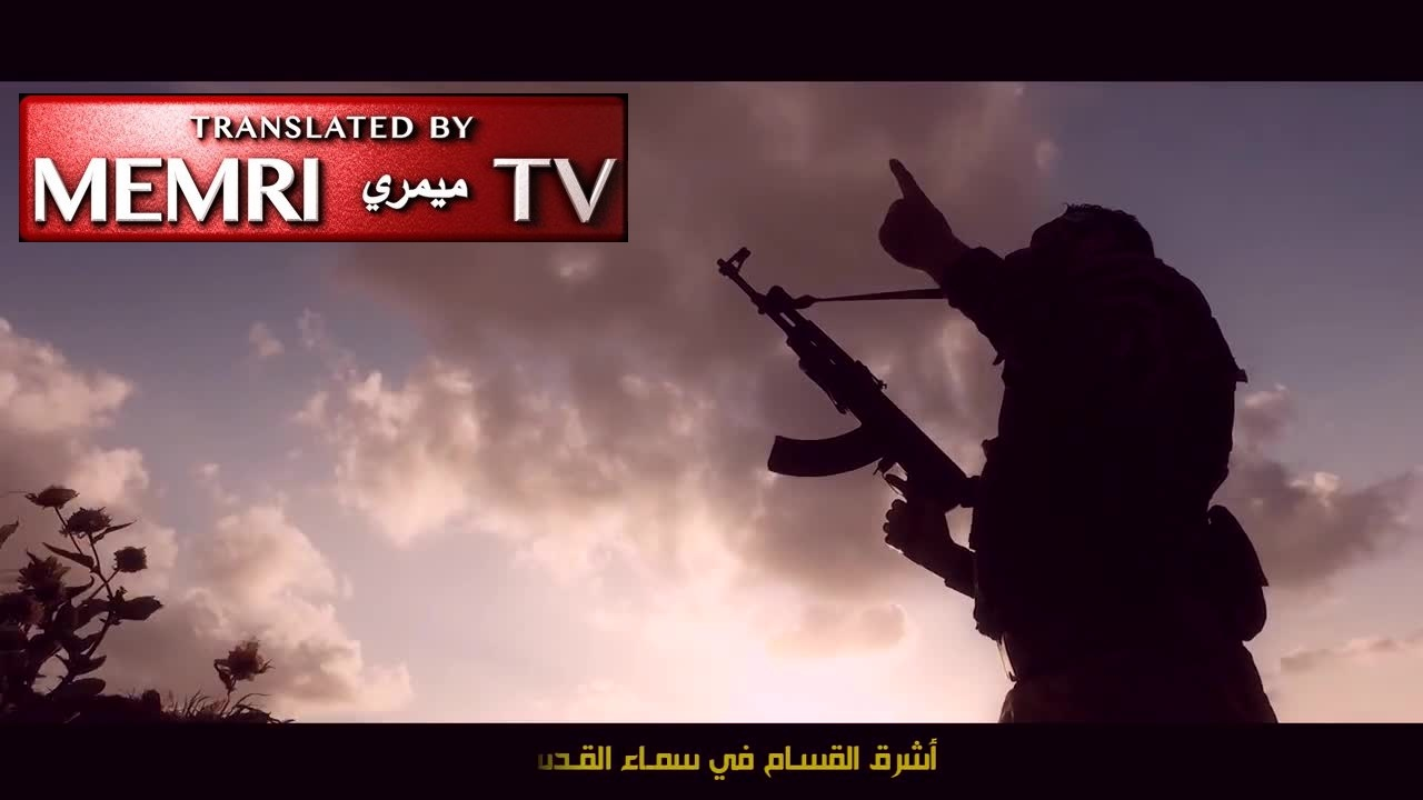 "Hamas Hebrew Music Video Shows Al-Qassam Brigades ""Liberate"" Jerusalem"