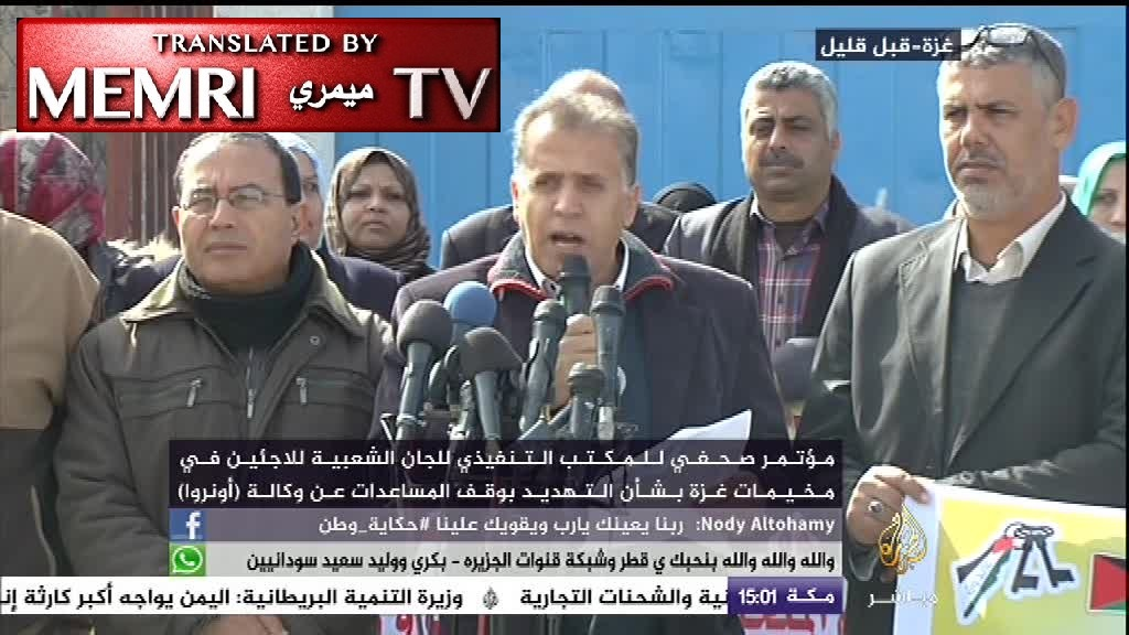 Spokesman for Gaza Refugees Hassan Jibril Following Cut of U.S. Funding for UNRWA: American and Israeli Interests in the Region Will Be Affected by This