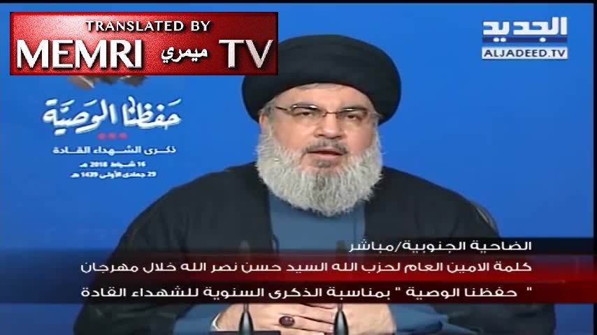 Hizbullah Secretary-General Hassan Nasrallah Threatens Israeli Gas and Oil Rigs: We Are Capable of Stopping Their Operation within a Few Hours