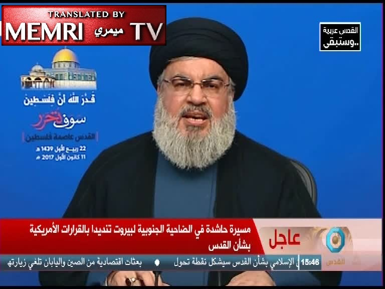 "Hizbullah Sec.-Gen. Nasrallah Leads Masses in ""Death to America"" Chants; U.S. Jerusalem Declaration ""the Beginning of the End"" of Israel"