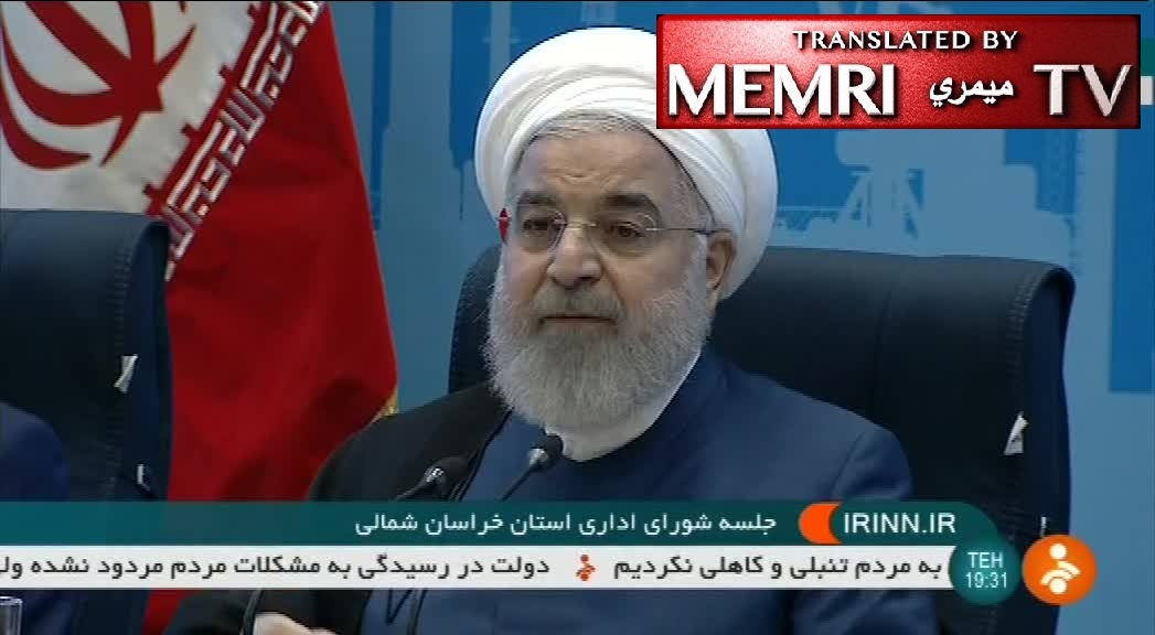 Iranian President Rouhani: JCPOA Was an Important Political Achievement Because UNSC Acknowledged Our Right to Enrich Uranium
