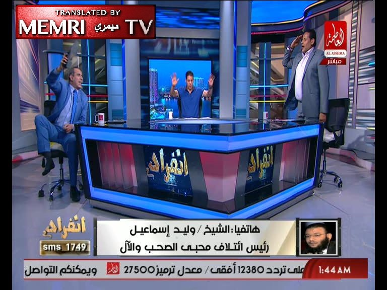 Shi'ite Guest Kicked Out of Egyptian TV Studio for Saying Iraqi PMU Would Protect Saudi Women