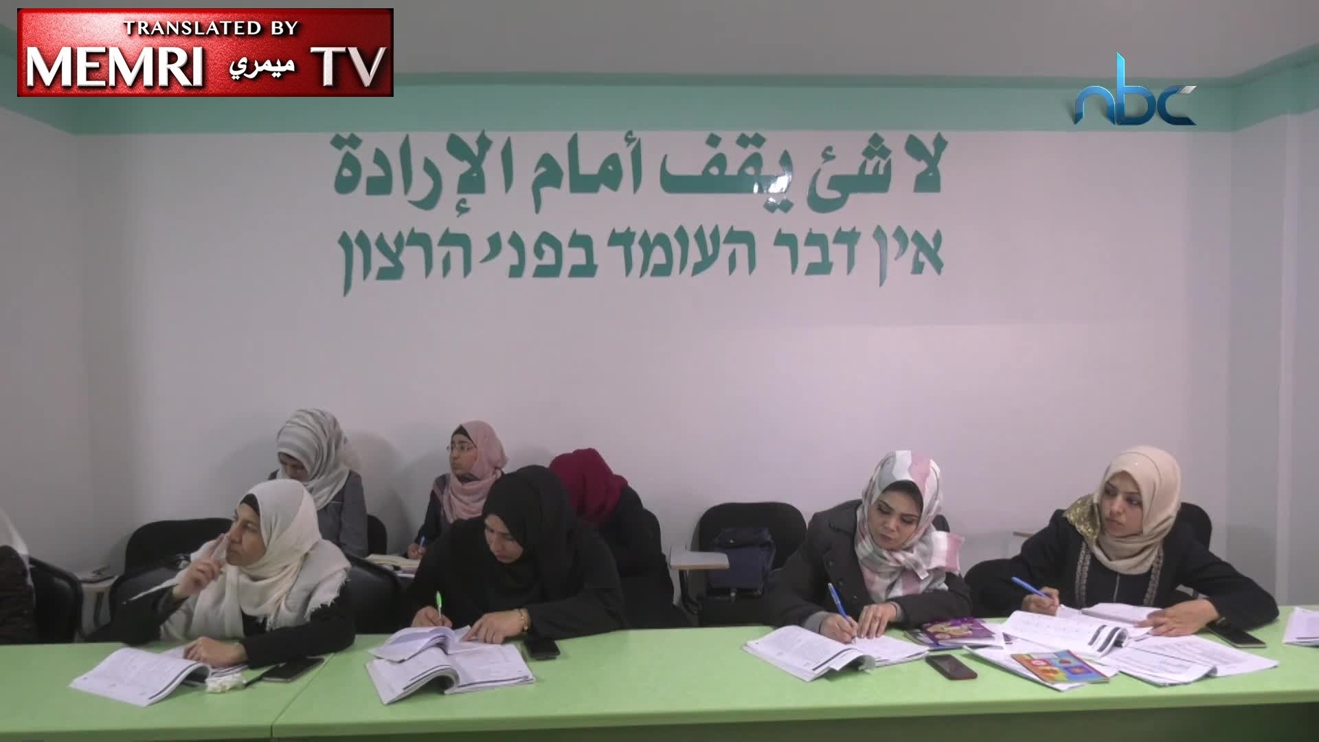 Report on Gazans Studying Hebrew: It Is Important to Know the Language of the Enemy, Understand Israeli Culture