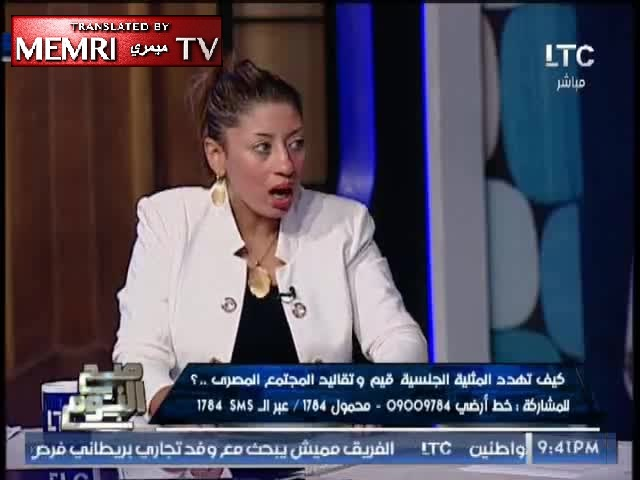 TV Debate in Egypt: Homosexuality a U.S. Plot against Our Society; Homosexuals Should Be Killed
