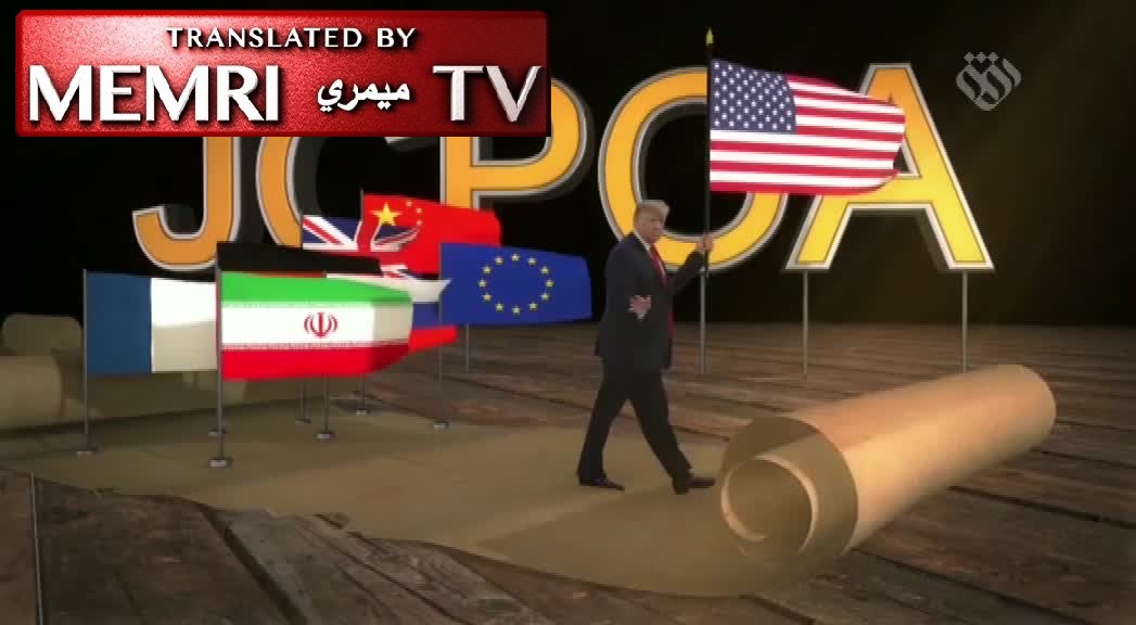 Threats to Close Strait of Hormuz in Iranian TV Animation: America's Withdrawal from the JCPOA Has Forced Us to Adopt New Foreign Policy