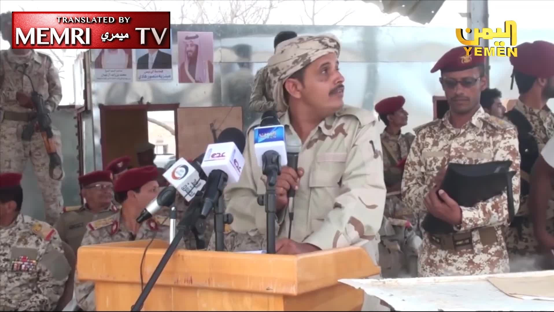 Footage: Houthi Drone Attack at Yemeni Military Base