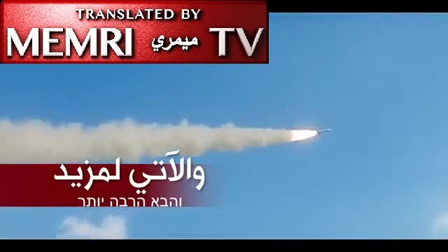 "Houthi Military Media Publishes Propaganda Video with Hebrew Subtitles Threatening Israel with Cruise Missile Attacks: ""There Is More to Come!"""