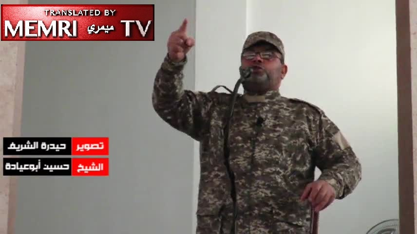 "Imam Hussein Abu Ayada, Rafah Friday Sermon: ""Tie Me to A Missile and Fire It at Tel Aviv"""