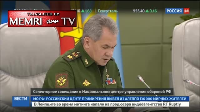 Russian Defense Minister Shoigu on Ashton Carter's Remarks: He Confused Our Two Countries