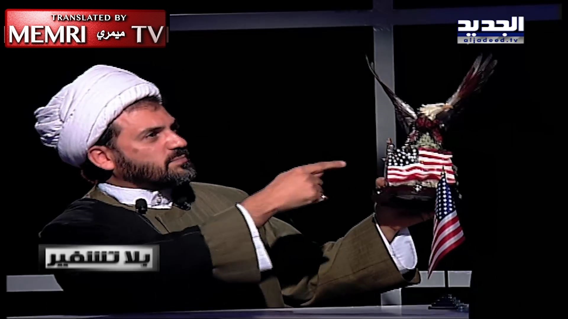 Lebanese Shiite Cleric Mohammad Al-Hajj Hassan Kisses the American Flag: I Applaud Trump, Proud to Become a U.S. Citizen