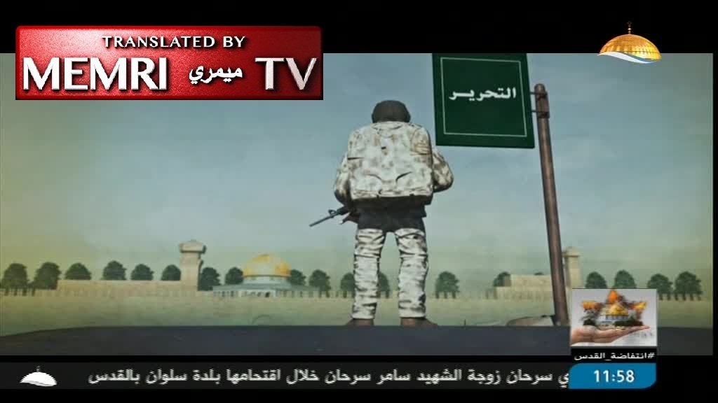 Hamas Celebrates 29th Anniversary with a Video Depicting Development of its Terror Activity
