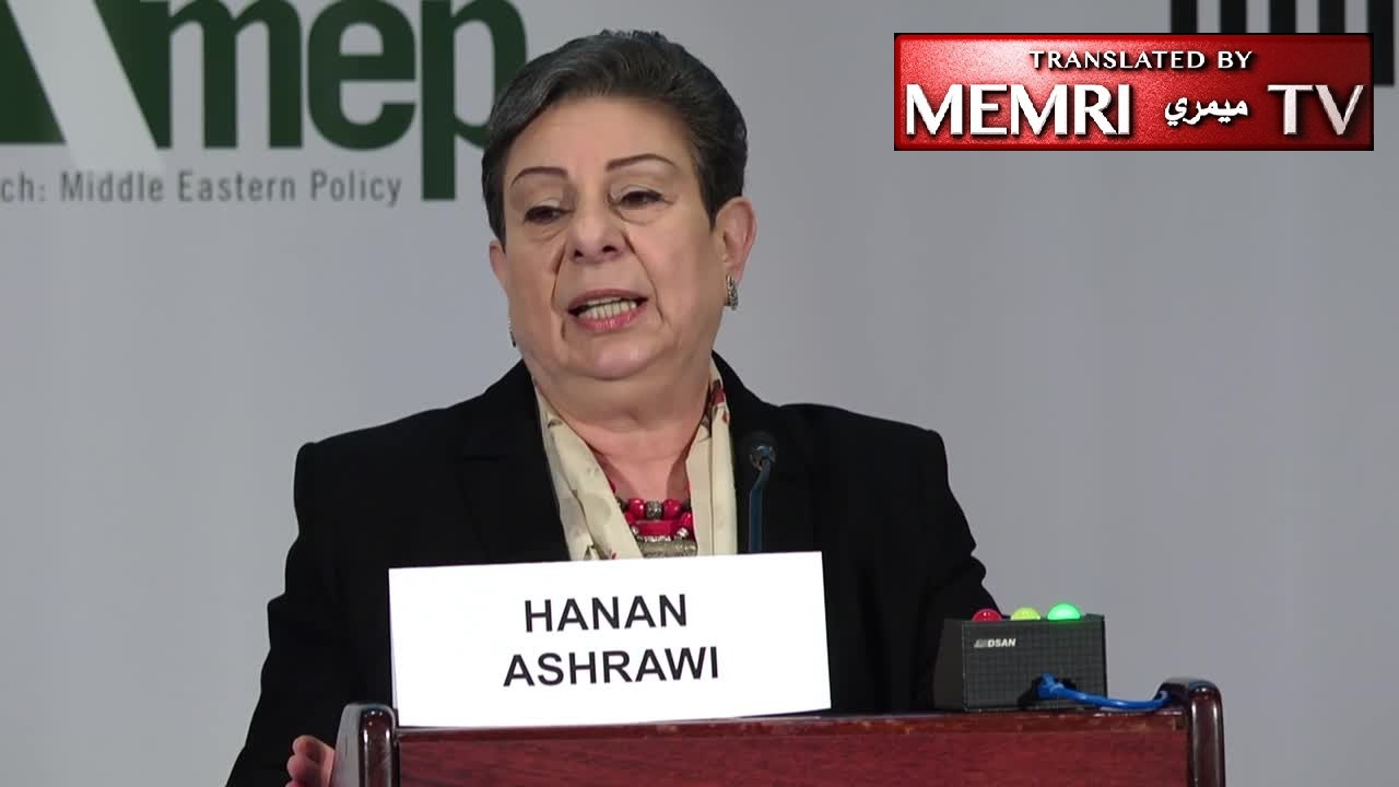 PLO Executive Committee Member Hanan Ashrawi: MEMRI Is the Most Toxic Organization